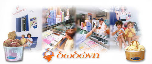 dodoni-ice-cream-parlour